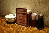 台北市牛角日式炭火燒肉(中山店):2009-0909-007.JPG