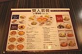 台北市貝里尼義大利料理:2009-0703-002.JPG