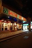 台北卡比索歐陸餐廳:2008-1205-001.JPG