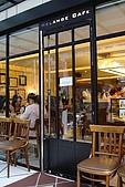 台北市中山區米朗琪咖啡:2008-1006-001.JPG