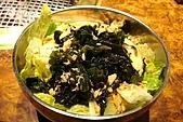 台北市牛角日式炭火燒肉(中山店):2009-0909-014.JPG