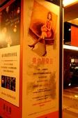 台北市信義區泰市場海鮮自助餐:2012-0303-5-003.JPG