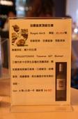 台北市松山區cibocibo義大利料理:2011-0824-5-006.JPG