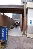 2008北海道行小樽政壽司:2008-1025-001.JPG