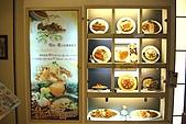 台北市中山區芳田咖哩義大利麵專賣店:2009-0809-001.JPG