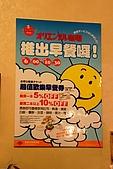 台北市奧里安達魯咖哩專門店(林森店已歇業):2010-0120-020.JPG
