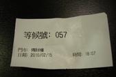 台北市傳鮮樓港式飲茶(京站店):2010-0215-002.JPG