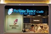 新北市板橋區跳舞香水(大遠百):2012-0107-5-015.JPG