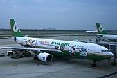 2007九州之旅:2007-2-001.JPG