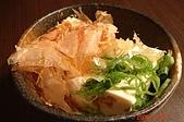 台北市大戶屋日式定食料理:2008-0530-001.JPG
