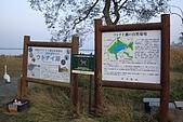 2008北海道之旅:2008-2-005.JPG
