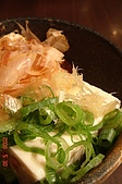 台北市大戶屋日式定食料理:2008-0530-002.JPG