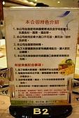 台北春天素食餐廳:2010-0506-037.JPG