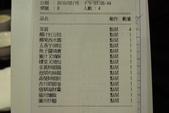 台北市傳鮮樓港式飲茶(京站店):2010-0215-007.JPG