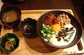 台北市大戶屋日式定食料理:2008-0530-003.JPG