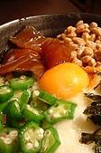 台北市大戶屋日式定食料理:2008-0530-004.JPG