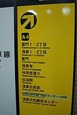 2009東京自由行第二天:Y-P-140.JPG