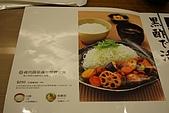 台北市大戶屋日式定食料理:2008-1226-002.JPG