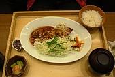 台北市大戶屋日式定食料理:2008-1226-006.JPG