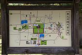 2010京阪神奈之旅奈良東大寺:2010-0830-1-007.JPG