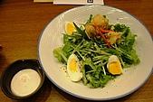 台北市大戶屋日式定食料理:2008-1226-009.JPG