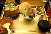 台北市大戶屋日式定食料理:2009-0605-001.JPG