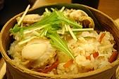 台北市大戶屋日式定食料理:2009-0605-002.JPG