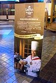 台北市松山區勞瑞斯牛排餐廳:2009-1120-003.JPG