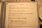 台北市台塑牛排餐廳(光復南店):2011-0929-5-003.JPG