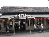 2007/3/24集集之旅(小帆):1174877943.jpg