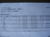 2011.12.18尾牙盃:2011.12.18 023.jpg
