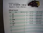 第一屆石岡盃2010.08.01:C組第2次決賽    2010.08.01 113.jpg