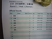 第一屆石岡盃2010.08.01:2010.08.01 114.jpg   B組第1次決賽