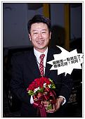 彥東&碧樺:Page_2.jpg