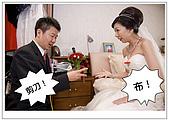彥東&碧樺:Page_3.jpg