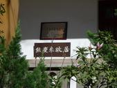昆明(二) --  圓通寺,  翠湖, 雲南大學: