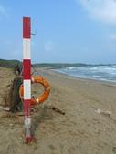 麟山鼻白沙灘: