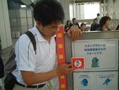 歲月:富士電台 水用.jpg