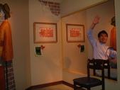 歲月:東京鐵塔的不可思議之館4 困在鏡中.jpg