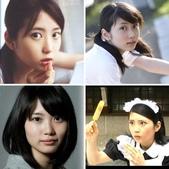 志田未來:相簿封面