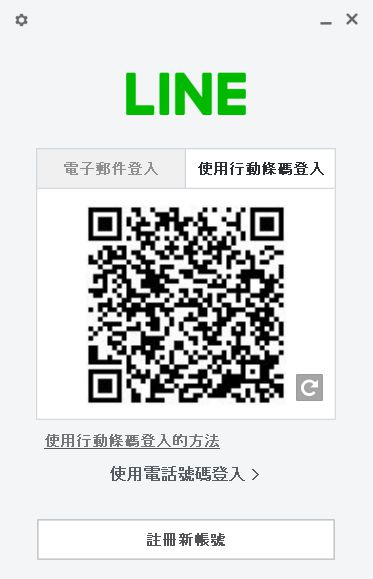LINE-電腦免安裝版,訊息回收功能上線囉!