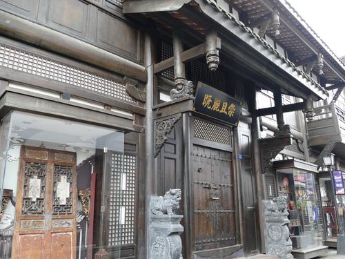 寬窄巷20.JPG - 日誌用相簿