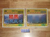 running races 2011:2011雙溪北馬櫻花馬拉松20