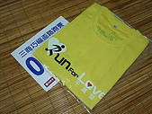 running races 2009~2010:2009三商巧福盃01