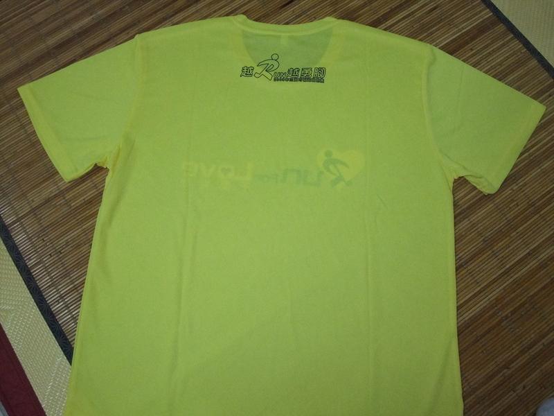 running races 2009~2010:2009三商巧福盃04