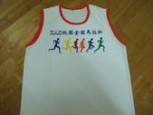 running races 2009~2010:2009桃園馬拉松02