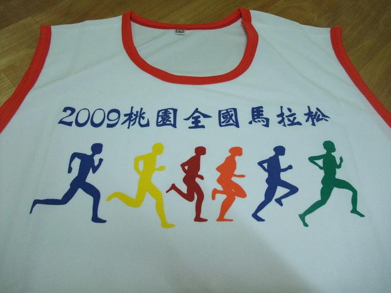 running races 2009~2010:2009桃園馬拉松03