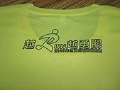 running races 2009~2010:2009三商巧福盃05