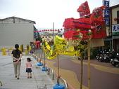 楊美美2歲半至3歲:台中南屯老街慶端午~龍