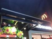 北斗麥當勞~開幕嘍:北斗麥當勞...晚上6點的煙火秀